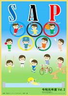 SAP通信